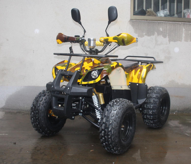 Дешевые Квадроциклы