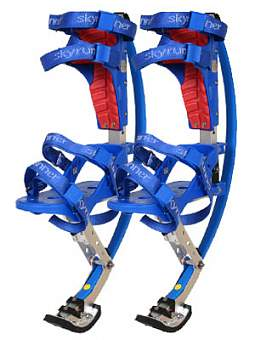 Джамперы Skyrunner Junior Blue, 30-50кг